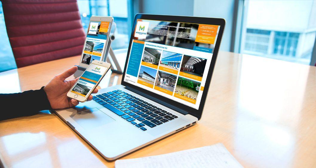 Создание продающего интернет магазина сайта цена создание сайтов аксай